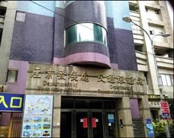 包庇廠商詐領工程款 基市府官員涉賄百萬遭羈押