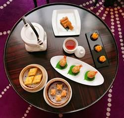 「簡單的極致」紫艷中餐廳推全新港點饗客