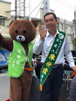 展現議會過半決心 民進黨台南永康區再提名一席