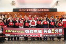 嘉義縣獲國際扶輪社捐贈21台AED  社區、學校受惠