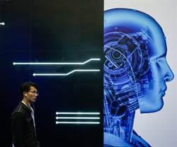 外媒:中國將以人工智能彌補與美軍實力落差