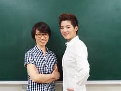李德筠給女友的歌「不夠完美」未收錄 曝與女友甜蜜同居中