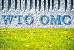 中美WTO再交鋒 技術轉讓互槓