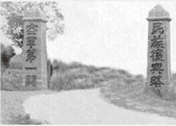 夢迴銅梁(上)