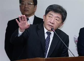 衛福部長陳時中:世衛若拒收我捐款 也是沒辦法的事