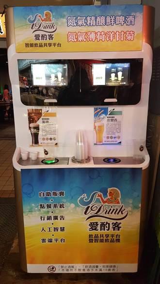 啤酒自動販賣機進駐夜市 市府挨轟法律形同虛設