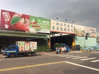 民進黨批三重果菜市場都更不當 朱立倫:會保障攤商權益