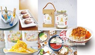 臺灣美食 赴泰行銷