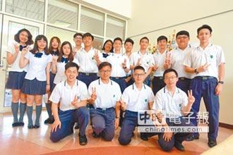 維多利亞高中國際班 14人錄取世界百大
