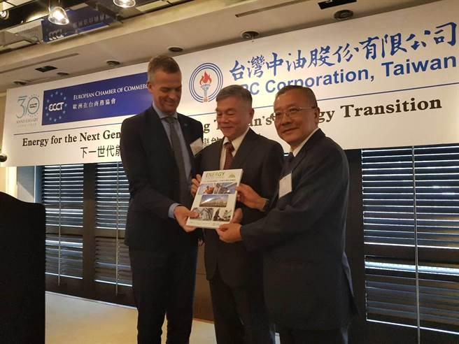 中油與歐洲在台商務協會(European Chamber of Commerce Taiwan