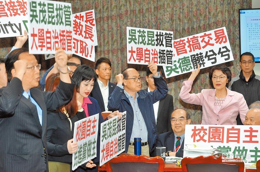教育部長吳茂昆(圖中坐者)爭議不斷,屢遭在野黨立委杯葛,任職41天,請辭獲准。(本報資料照片)