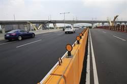 台中知高橋市區往工業區三車道 已於30日開放