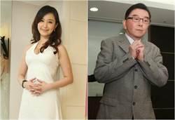 高國華向前妻蔡郁璇討1500萬售屋款 法官判他敗