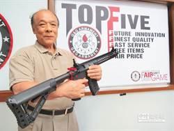 BB槍台灣之光造殺傷力空氣槍 高院逆轉改判無罪