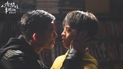 曹佑寧、王柏傑男男吻戲首度曝光 畫面過激導演直喊卡