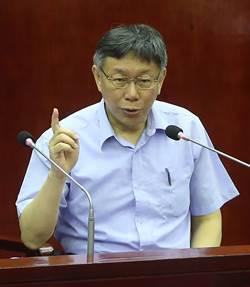 台北還債受肯定被拱選總統 柯P:總統不好當