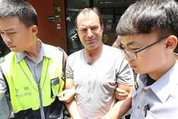 美籍男對女法警伸狼爪 檢方案發後7日起訴