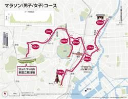2020東京奧運馬拉松路線確定  跑遍東京名景點