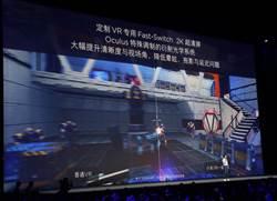 75吋小米電視4及小米VR一體機登場 可惜缺席台灣市場