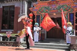 潮州戲曲故事館重新開館 明華園跳鍾馗祈福