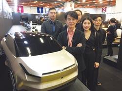 新一代設計展 華梵大學展現汽車新樣貌