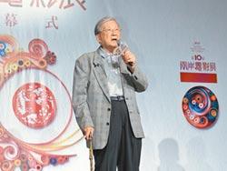88歲李行高呼再辦10年