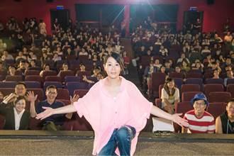 劉若英驚喜親臨《後來的我們》特映 自曝電影「永不下片」很緊張