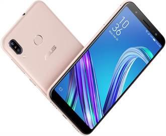 電力怪獸華碩ZenFone Max電信門市6/1同步上市