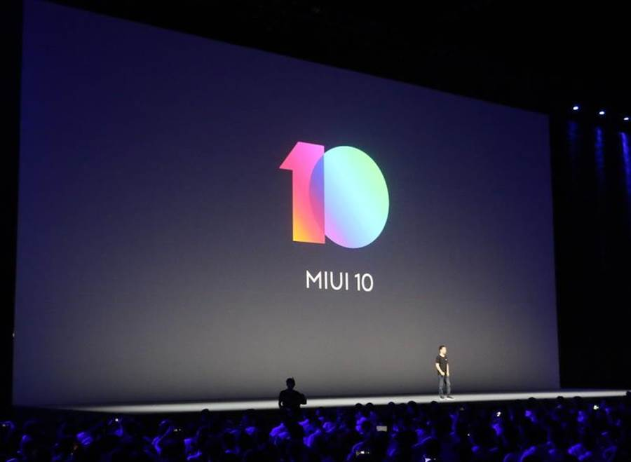 MIUI 10發表。(圖/黃慧雯攝)
