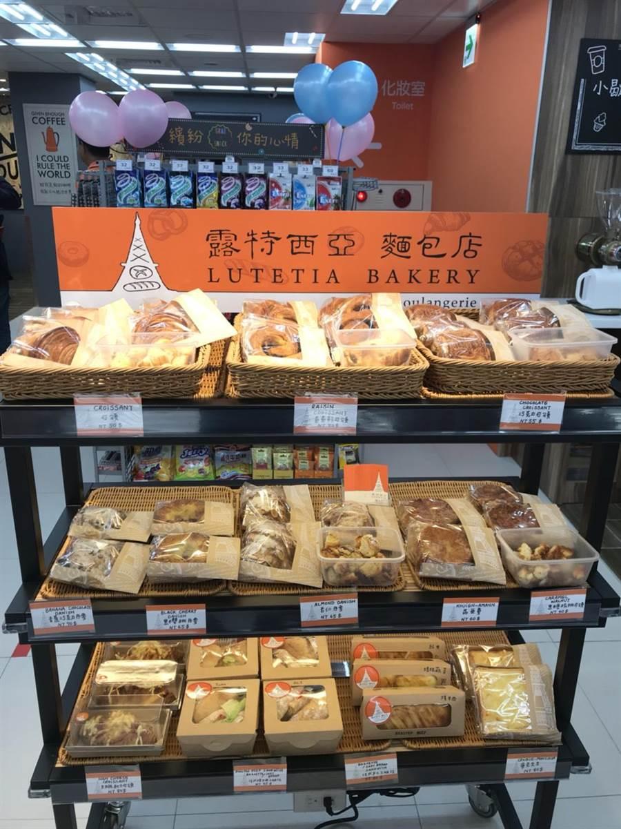 便利購錦州店「烘培區」由天母知名法式麵包老店露特西亞Lutetia,每天兩次提供剛出爐的法式美味。(家樂福提供)