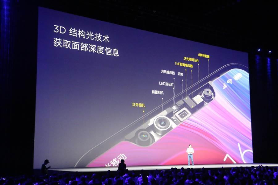 小米8透明探索版正面螢幕的「瀏海」中搭載多個元件,實現3D結構光感測,可帶來3D FACE UNLOCK功能。(圖/黃慧雯攝)