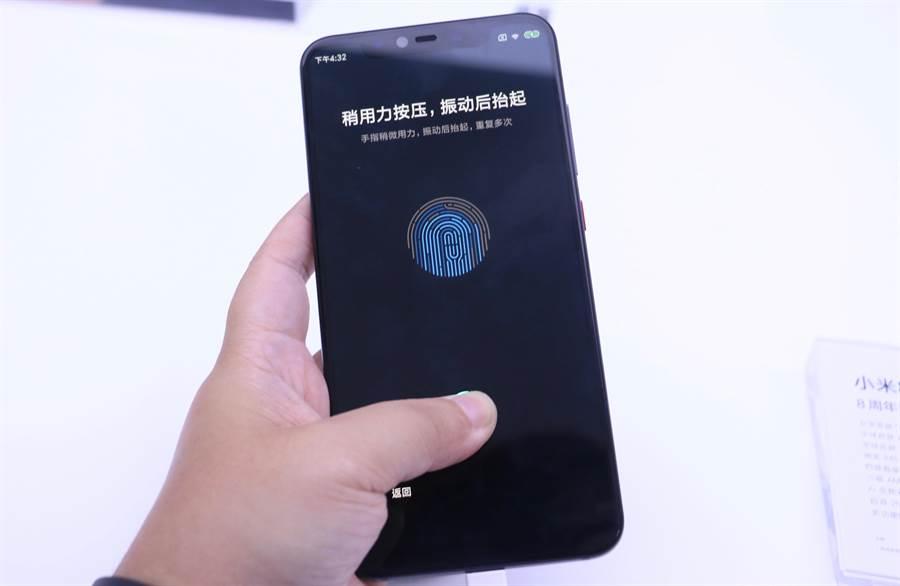 小米8透明探索版是小米8系列中唯一支持壓感屏下指紋解鎖技術的款式。(圖/黃慧雯攝)