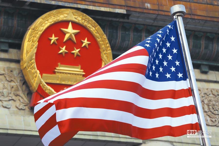 川普派逾50名高手率先赴京 中美貿易談判全面展開