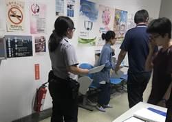 女移工逃逸18年闖紅燈被逮 與子女訣別哭斷腸