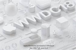 WWDC被劇透 硬體新品不多iOS 12僅微幅更新