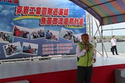 永續漁業 台塑放流魚苗
