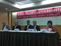 大學校長:拔管不解決 台灣別想有下任教長