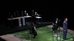 正義與人權的交戰,你將如何選擇?北藝大戲劇系夏季公演《恐怖行動》