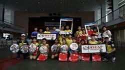 南大出動全國宋江陣冠軍隊到西港教學 外國學童也參加