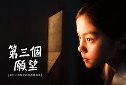 台灣人壽 為下一代著想美好未來