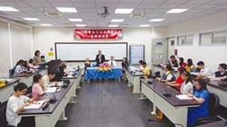 嘉藥儒學所 舉辦儒學與文化研討會
