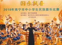 南寧民族樂器賽 522名中小學生比拚