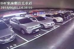 影》台北信義商圈傳隨機擄人案 1女遭持刀脅迫上車