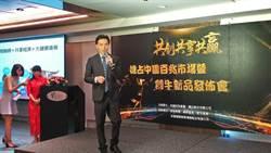 欣峰控股搶攻中國飲水商機