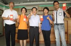 不分名次!814名美濃等偏鄉學生收到信燕集團總裁劉清元發放的畢業紅包