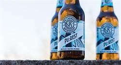 響應環保 瑞典釀酒廠淨化汙水做啤酒