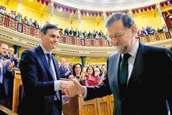 西班牙變天 首相拉霍伊下台