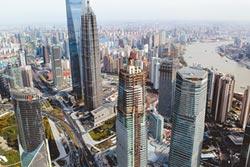 上海惠台55條 開放參與重大建設