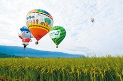熱氣球飛越稻浪 6/30嘉年華熱身