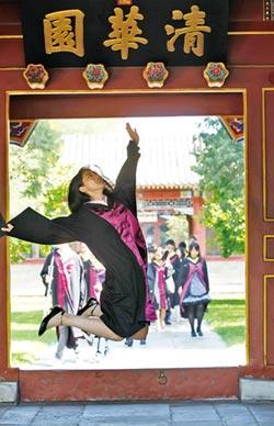 世界大學百強 北京清華兩岸最佳
